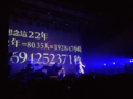 20170323202027