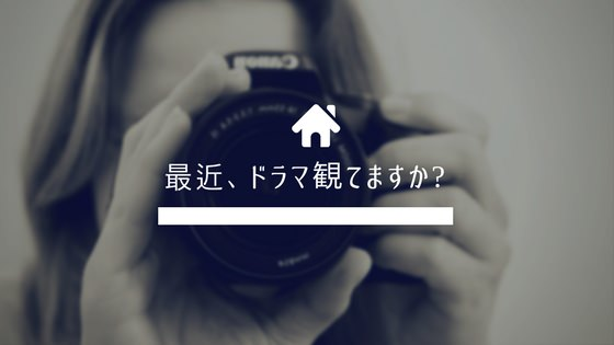 f:id:imyme_999:20170808020539j:plain