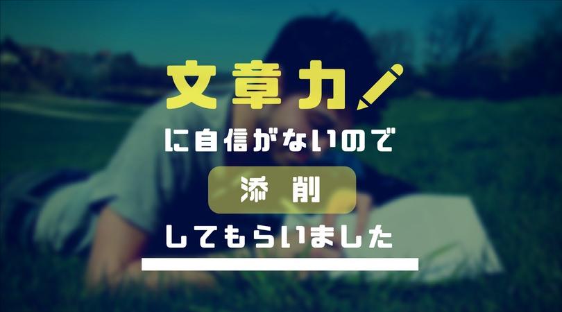 f:id:imyme_999:20170829153022j:plain