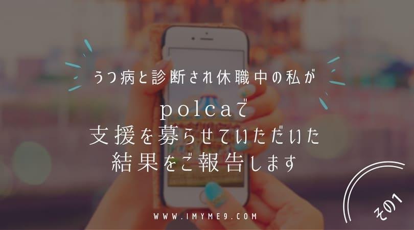 f:id:imyme_999:20170929193803j:plain