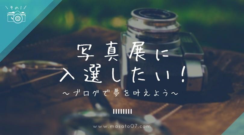 f:id:imyme_999:20171011212651j:plain
