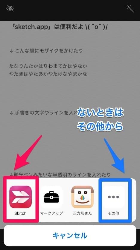 f:id:imyme_999:20171020123426j:plain