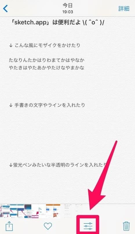 f:id:imyme_999:20171020160204j:plain