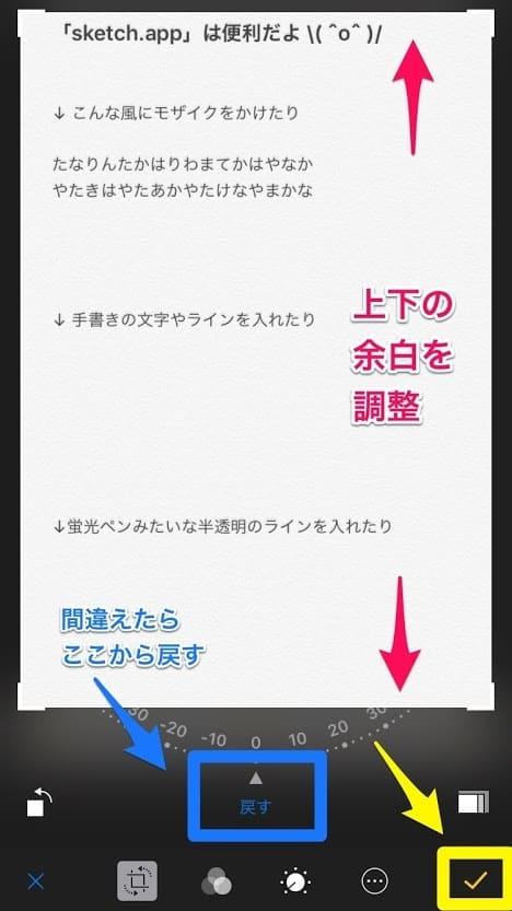 f:id:imyme_999:20171020160248j:plain