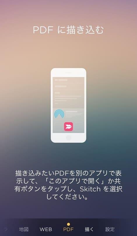 f:id:imyme_999:20171021114405j:plain