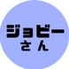 f:id:imyme_999:20171027160838j:plain