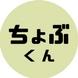f:id:imyme_999:20171027160853j:plain