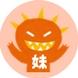f:id:imyme_999:20171101225334j:plain