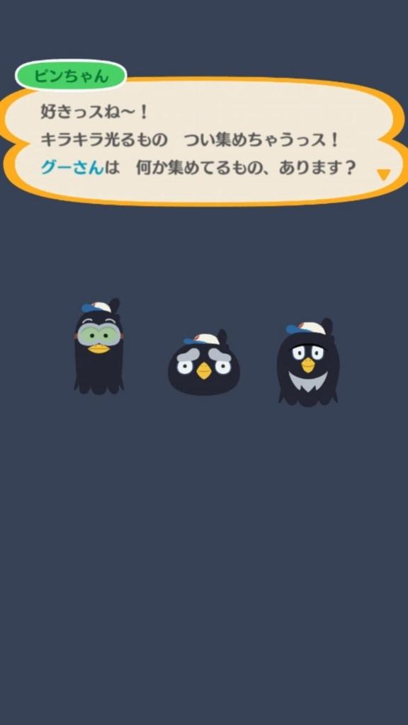 f:id:imyme_999:20171122192034j:plain