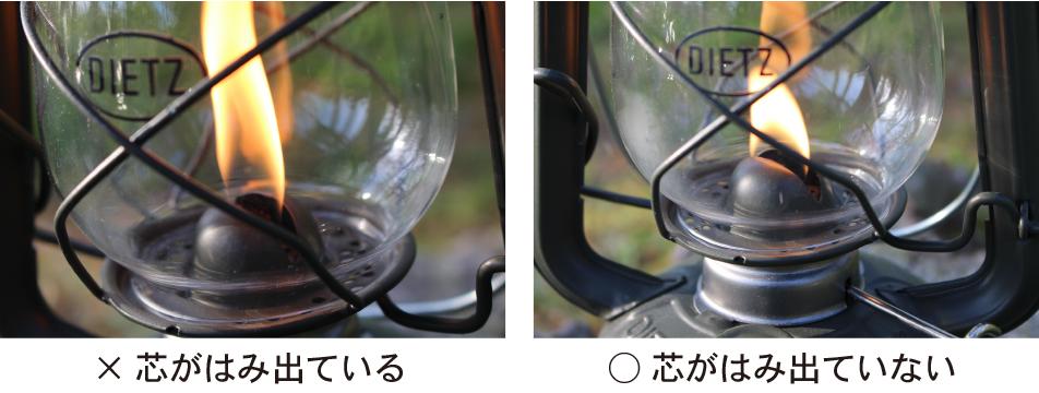 f:id:in-n-outdoor:20210416205652j:plain