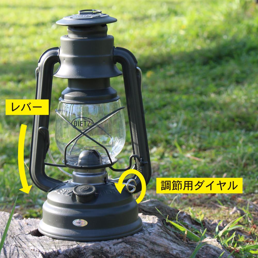 f:id:in-n-outdoor:20210416205656j:plain