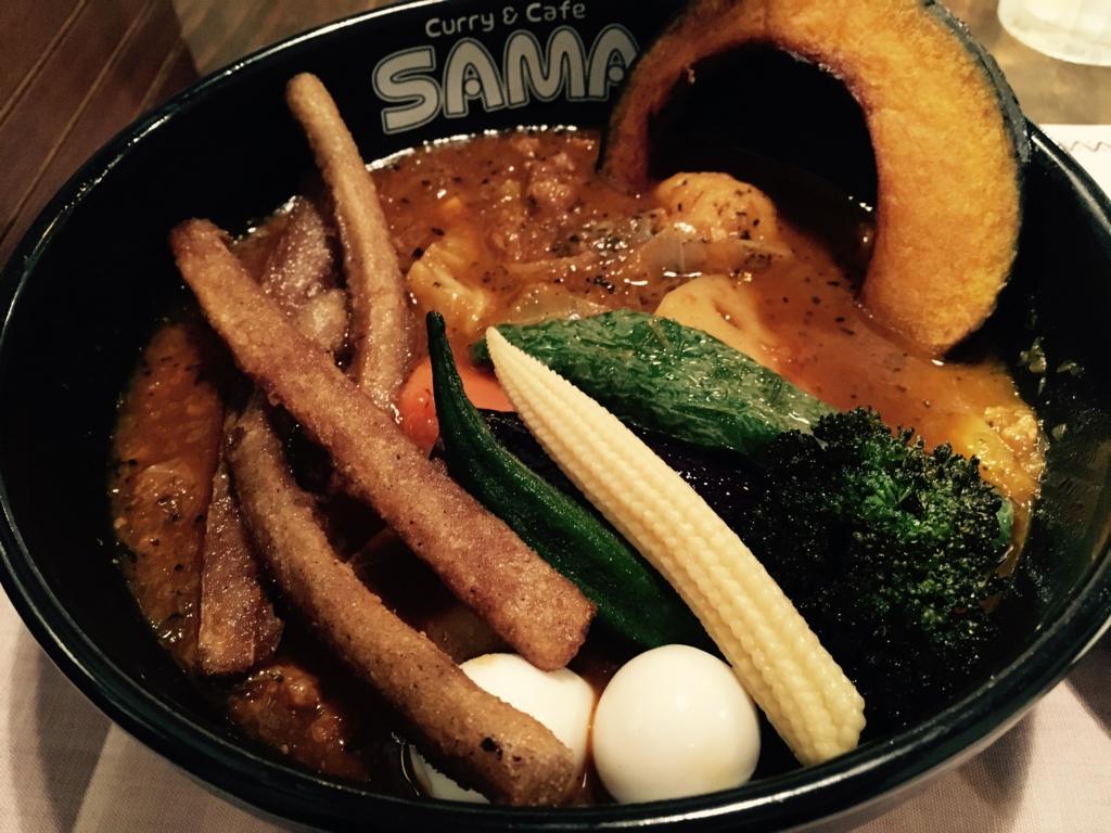 ひき肉・野菜たっぷりカリー