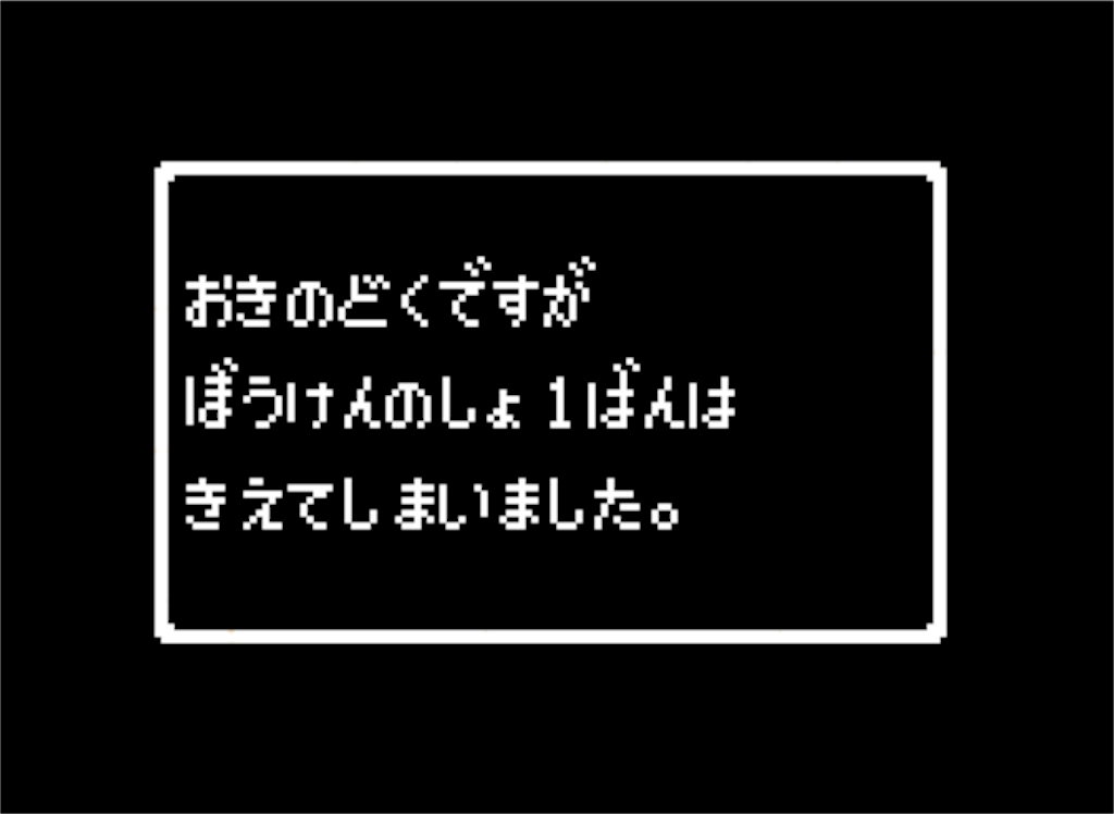 f:id:in5wjs6:20190914202949p:image