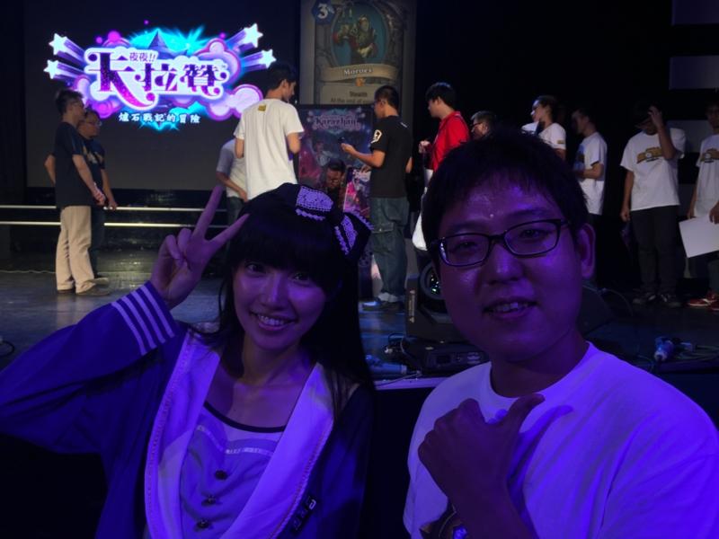 f:id:in_taiwan:20160801160912j:plain