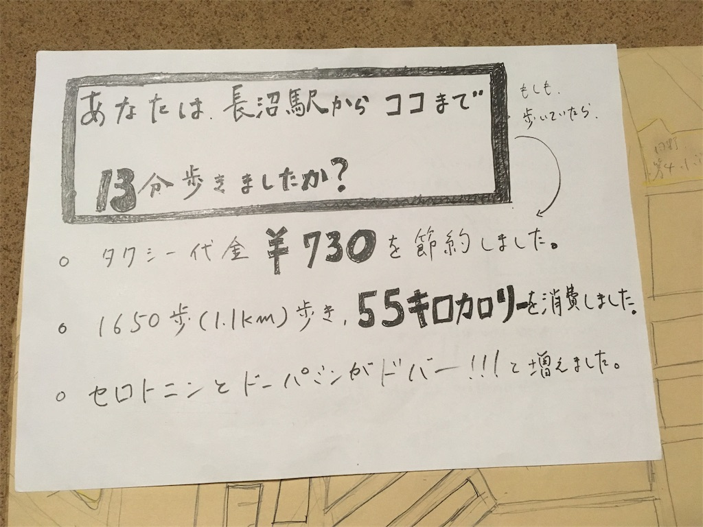 f:id:ina-tabi:20170504222152j:image