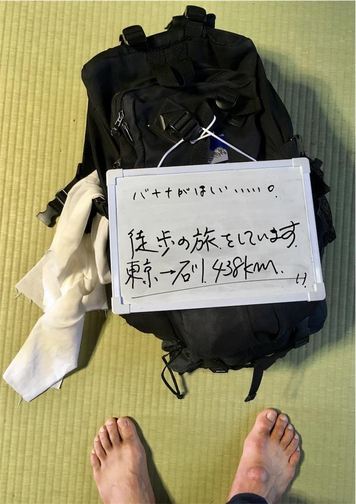 f:id:ina-tabi:20170602144400j:image