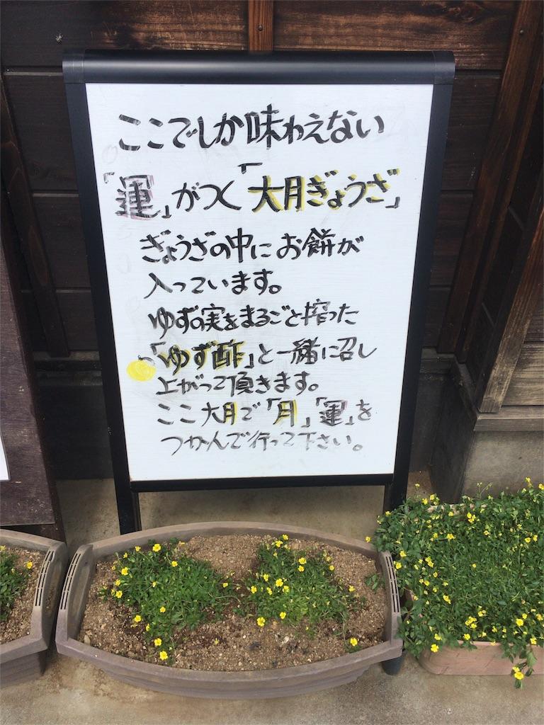 f:id:ina-tabi:20170605155016j:image