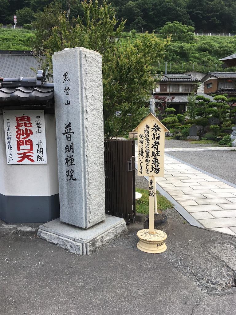 f:id:ina-tabi:20170606124150j:image