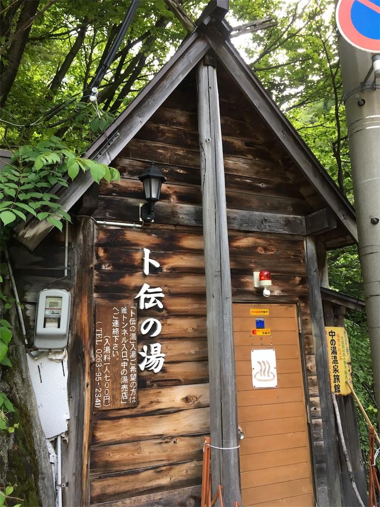 f:id:ina-tabi:20170611173745j:image
