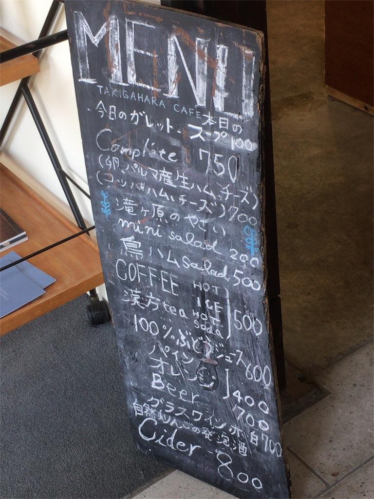 f:id:ina-tabi:20170620055250j:image