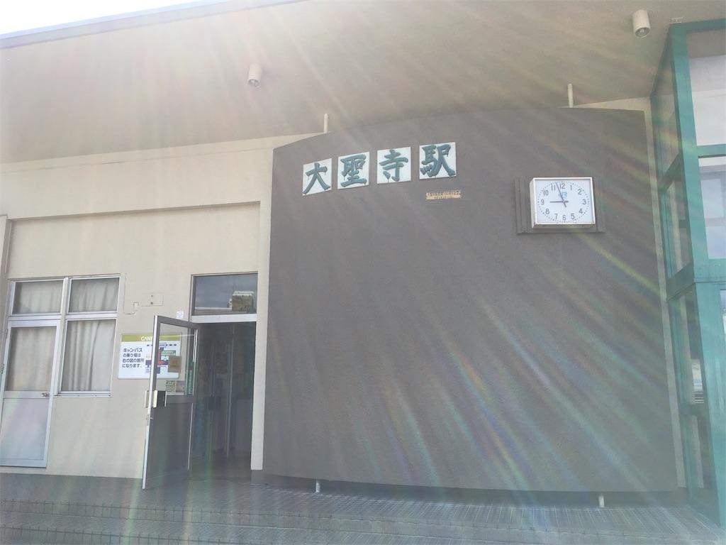 f:id:ina-tabi:20170721191237j:image