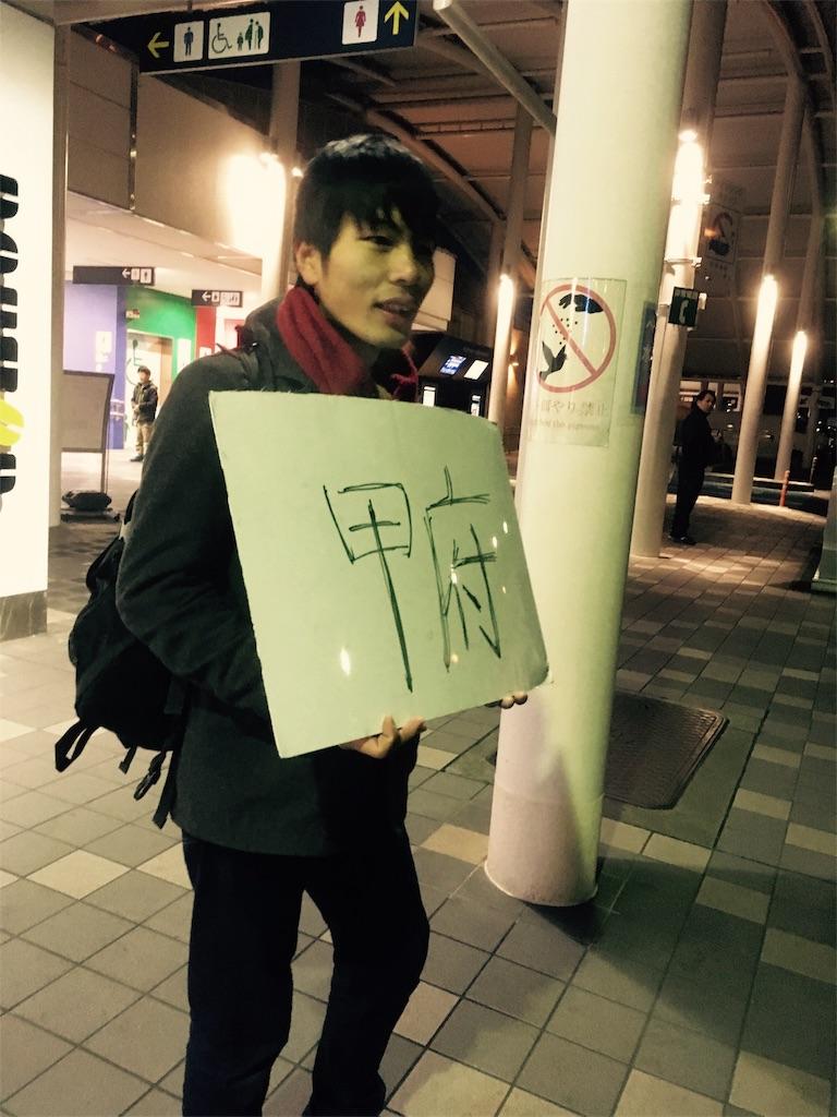 f:id:ina-tabi:20171229214030j:image
