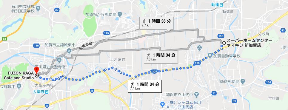 f:id:ina-tabi:20190918155026p:plain