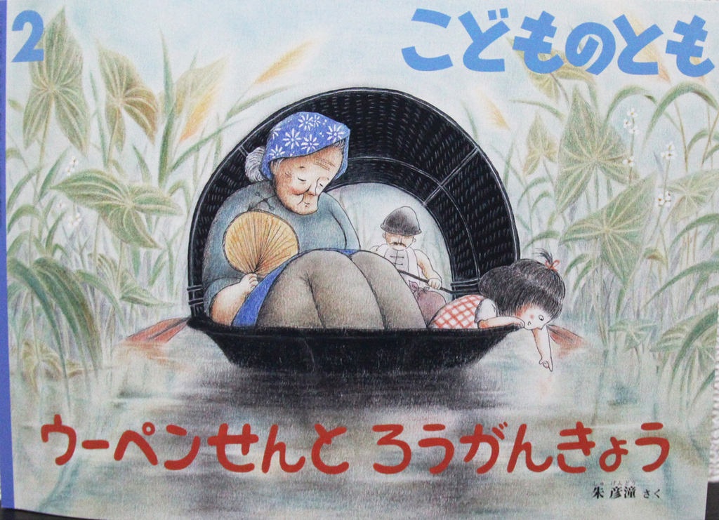 f:id:ina-yuki:20190112151408j:plain