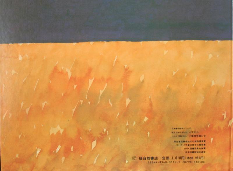 f:id:ina-yuki:20190308132844j:plain