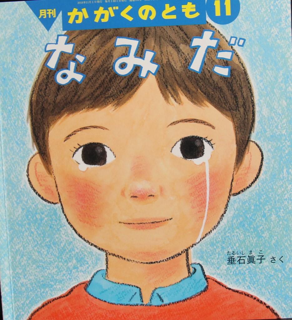 f:id:ina-yuki:20190426142209j:plain