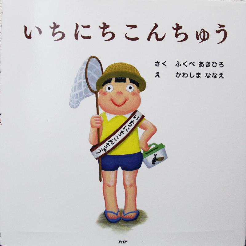 f:id:ina-yuki:20190522204431j:plain