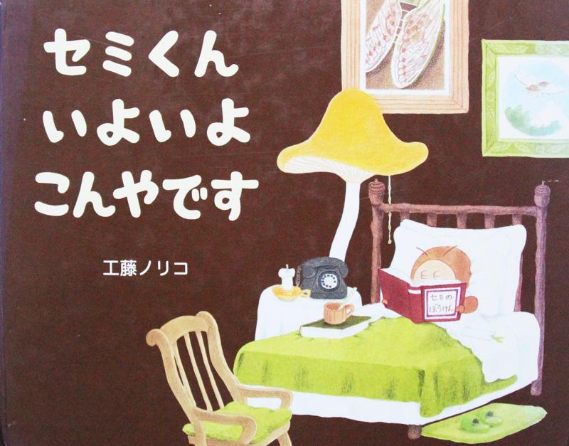 f:id:ina-yuki:20190523175503j:plain