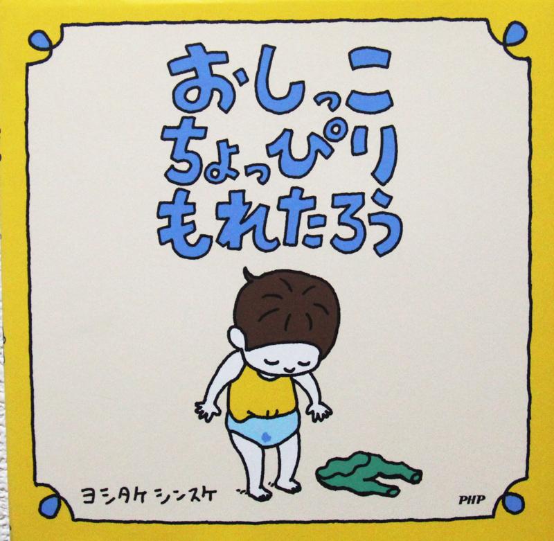 f:id:ina-yuki:20190524163142j:plain