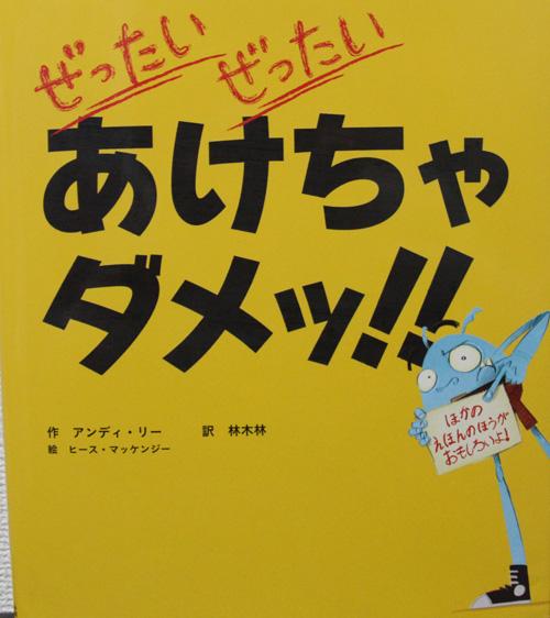 f:id:ina-yuki:20190525150421j:plain