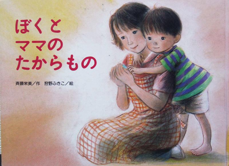f:id:ina-yuki:20190526095606j:plain