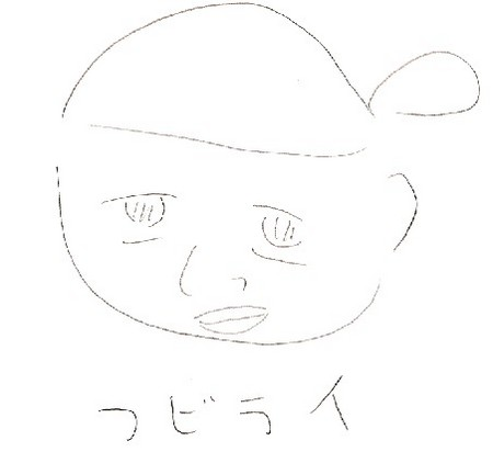 f:id:ina_aki:20050815115343j:image
