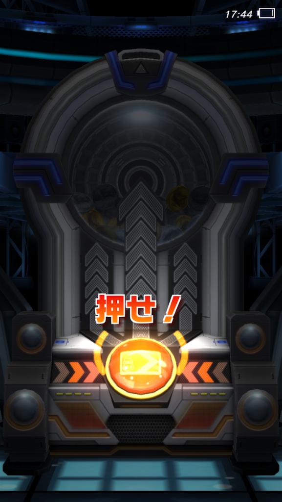 f:id:inaba-shintaro-6221:20170625183919p:image