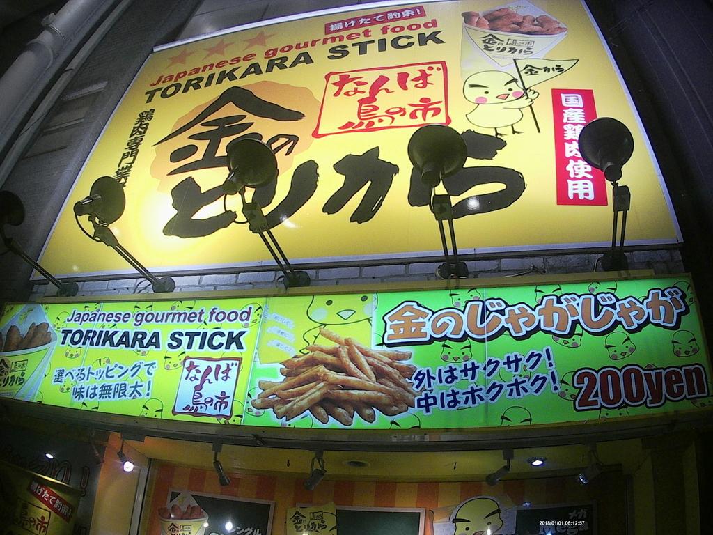 f:id:inaba-shintaro-6221:20181112025034j:plain