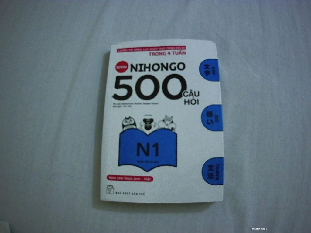f:id:inaba-shintaro-6221:20181116180556j:plain