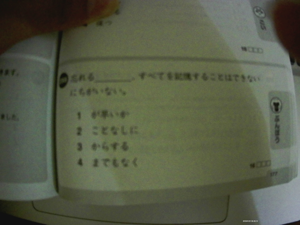 f:id:inaba-shintaro-6221:20181116180613j:plain