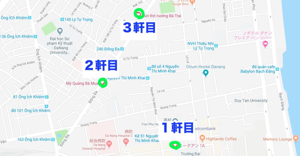 f:id:inaba-shintaro-6221:20181221185248p:plain