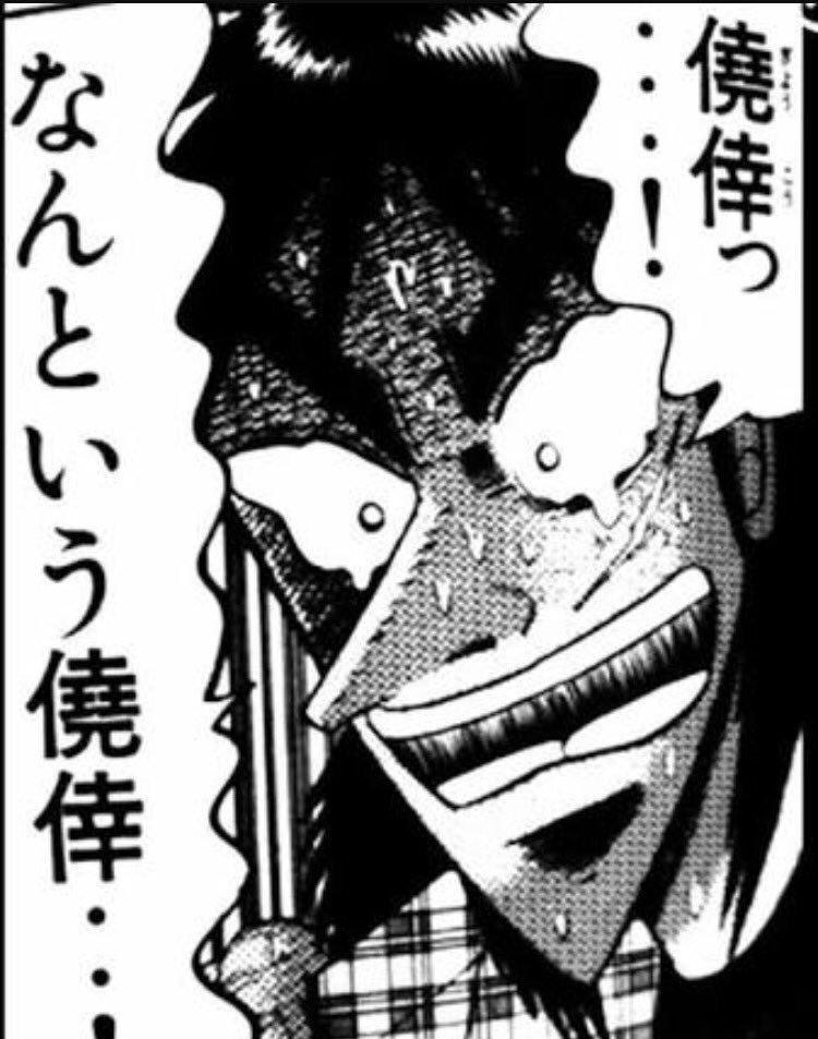 f:id:inaba-shintaro-6221:20190103225428j:plain