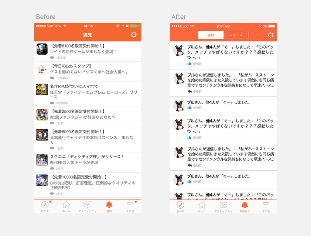 f:id:inaba-takashi:20170222173052j:plain