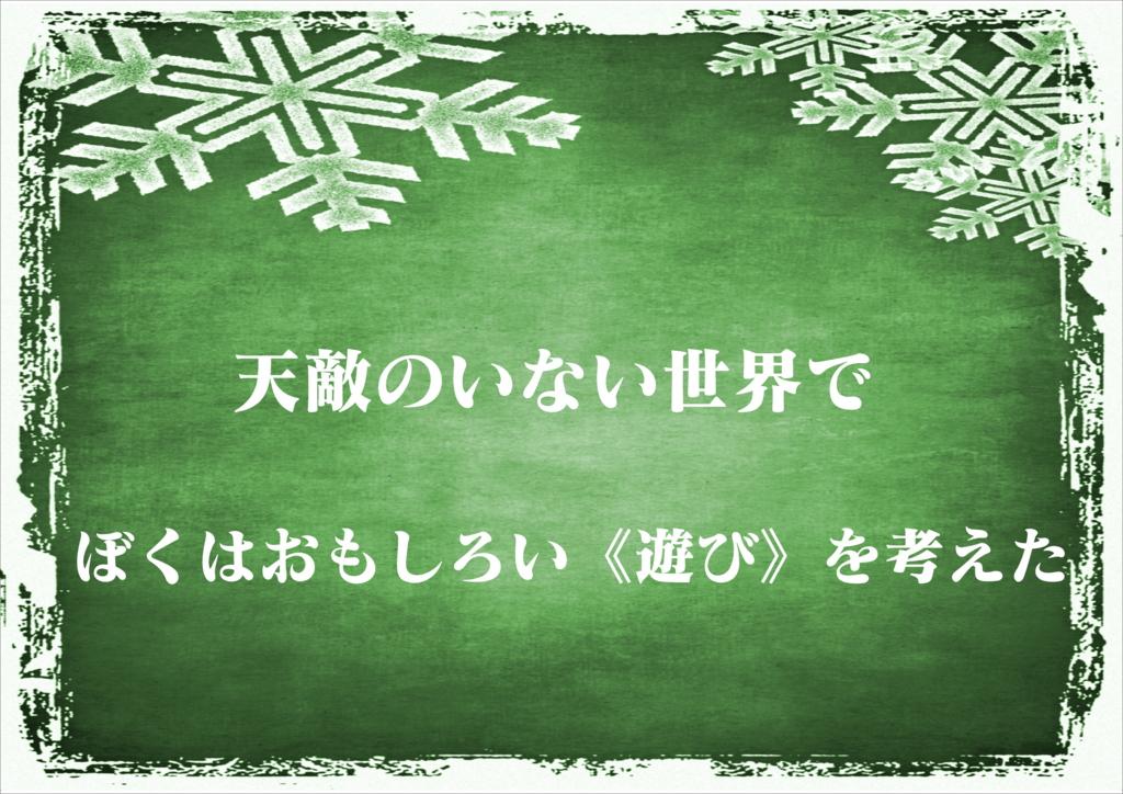 f:id:inaba20151011:20170411112131j:plain