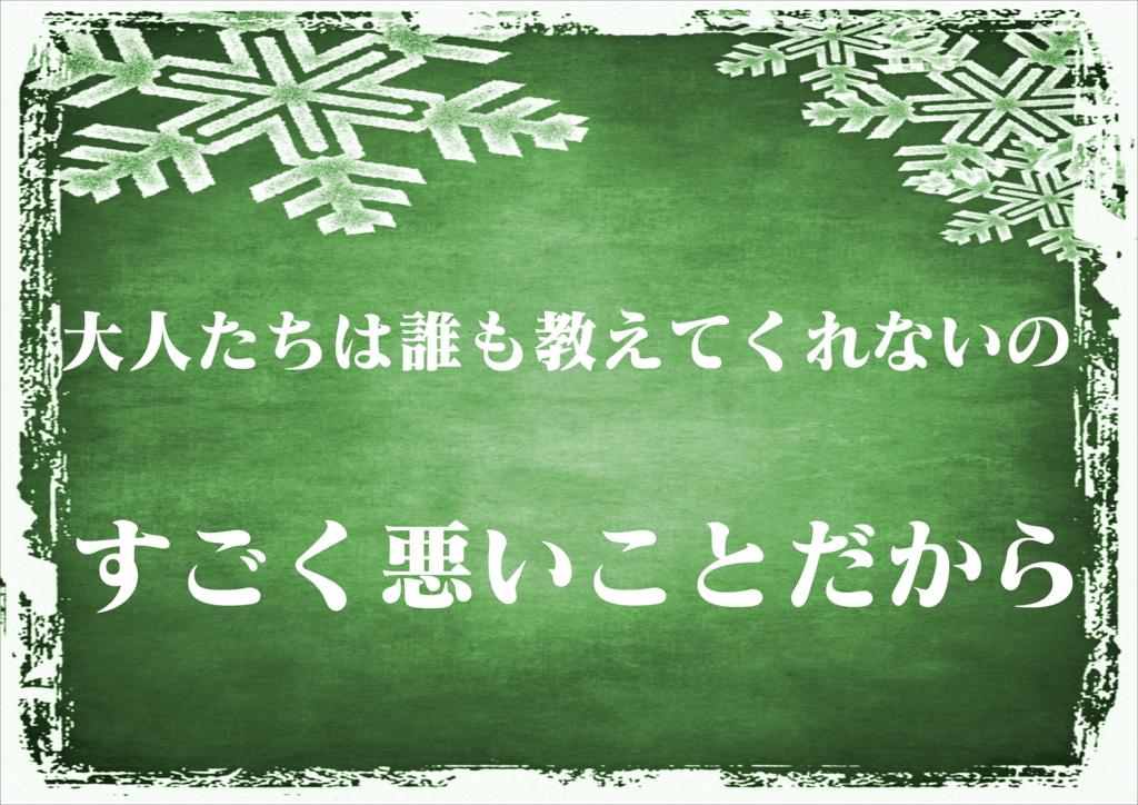 f:id:inaba20151011:20170411112236j:plain