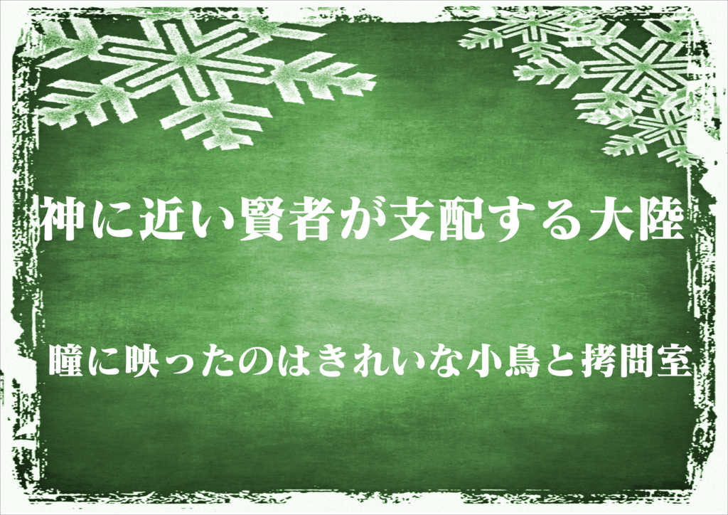 f:id:inaba20151011:20170411112337j:plain