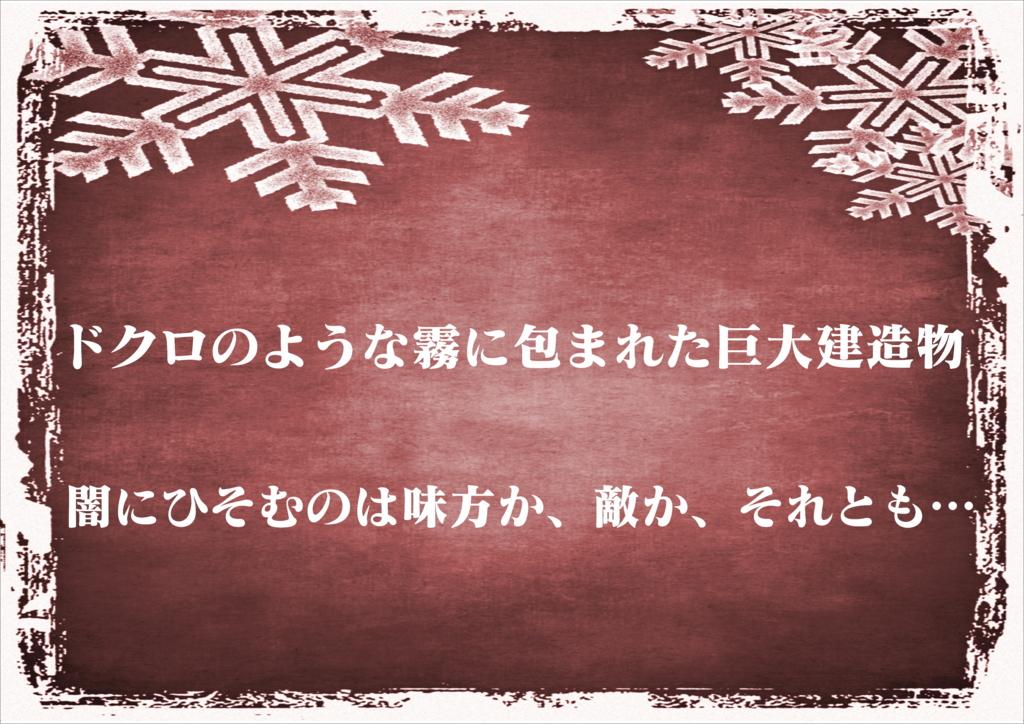 f:id:inaba20151011:20170411112714j:plain