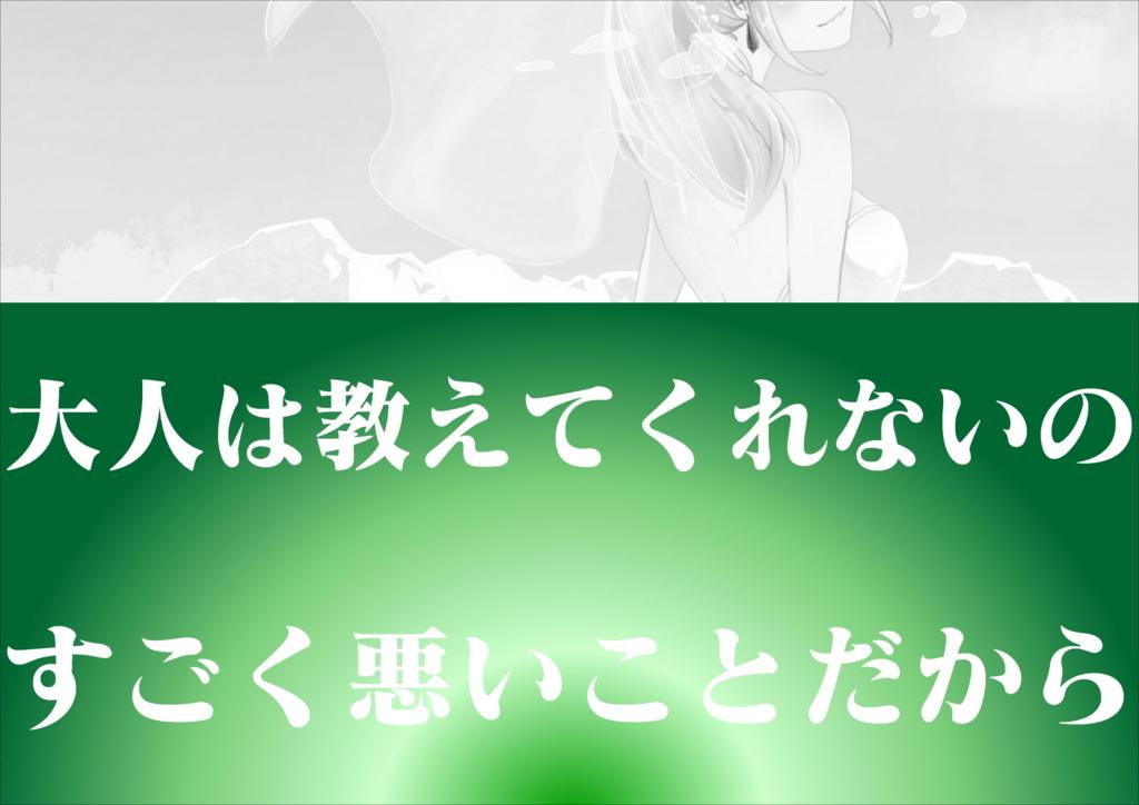 f:id:inaba20151011:20180331130433j:plain
