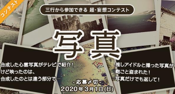 f:id:inaba20151011:20200224112604p:plain