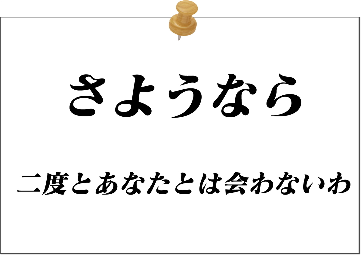 f:id:inaba20151011:20200819223039j:plain